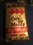 Кофе в зёрнах. Бразилия и Колумбия.1991 г.