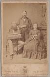Киев фот. Фон Фохт конец 1860-х начало 70-х кабинет