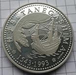 """Серия """"Корабли"""" Португалия 200 эскудо 1993 года, серебро"""