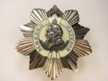Копия Ордена Кутузова 2 степени.