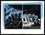 В. Лобода. Світло ночі сліпить очі... 1986. Лінорит. 13,4х19,9; лист 18,2х23,7 photo 1