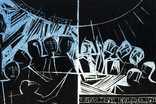 В. Лобода. Світло ночі сліпить очі... 1986. Лінорит. 13,4х19,9; лист 18,2х23,7 photo 5