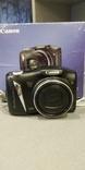 Canon sx130is PowerShot