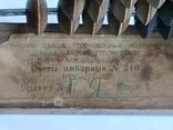 Счёты амбарные 240., фото №7