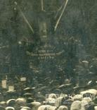 Открытие памятника Ленину - 1924 год. Город неизвестен., фото №5