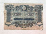 100 гривень 1918, фото №3