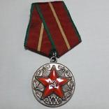 Выслуга 20 лет КГБ Серебро