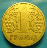 1 грн. 2001, 2АЕ3, `малый размер аверса и реверса`. photo 1