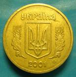 1 грн. 2001, 2АЕ3, `малый размер аверса и реверса`. photo 2
