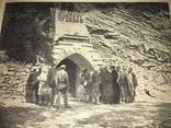 1932 Альбом Видов Кавказа photo 1