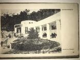 1932 Альбом Видов Кавказа photo 2