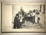 1932 Альбом Видов Кавказа photo 4