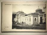 1932 Альбом Видов Кавказа photo 5
