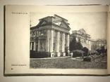 1932 Альбом Видов Кавказа photo 6
