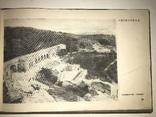 1932 Альбом Видов Кавказа photo 8