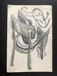 Генриетта Левицкая, рисунок эскиз 2 photo 1