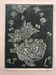 "Надежда Пономаренко, Графика , ""Exl Якова Бердичевського"",1980г."