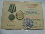 Кенигсберг с документом., фото №3