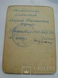 Кенигсберг с документом., фото №8