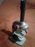 Микроскоп  юннат - 2П -1, фото №4