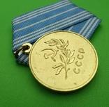Медаль За спасение утопающих photo 8