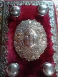 Большое напрестольное Евангелие в серебряном окладе 1753г.