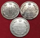 3 монеты по 15 копеек photo 1