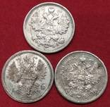 3 монеты по 15 копеек photo 3