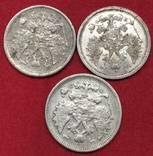 3 монеты по 15 копеек photo 4