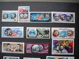 Лот почтовых марок СССР - космос, чистые, MNH. photo 2