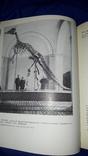 1968 В мире древних животных. Палеонтология позвоночных
