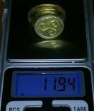 Перстень КР срібло в позолоті ''Тріскел'' (повторно) photo 7