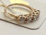 Золотое Кольцо (585)