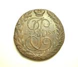 5 копеек 1796 год Е.М. Биткин R photo 1