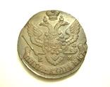 5 копеек 1796 год Е.М. Биткин R photo 2