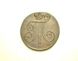 2 копейки 1797 Е.М. photo 2
