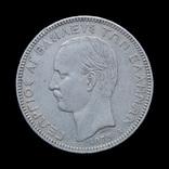 5 Драхм 1875, Греция photo 2