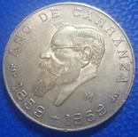 5 песо Мексика 1959 год Серебро photo 1