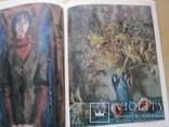 Три альбома с работами  художников, фото №5