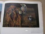 Три альбома с работами  художников, фото №8