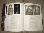 Киевские Ювелиры Маршак и другие с образцами изделий Большого Формата