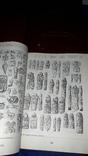 1980-е Археология СССР- Комплект из 10 книг photo 3