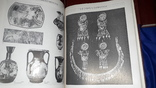 1980-е Археология СССР- Комплект из 10 книг photo 5