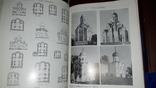 1980-е Археология СССР- Комплект из 10 книг photo 7