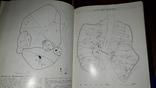 1980-е Археология СССР- Комплект из 10 книг photo 8