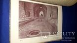 1914 Рим. Археология и искусство photo 6