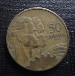 50 динара 1953 Словения  (О.11.7)~, фото №2