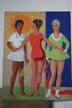 """Картина соцреализм """" Три вида спорта"""""""