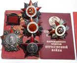 Комплект наград, с документами, на майора Березовского Е. И. photo 2