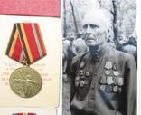 Комплект наград, с документами, на майора Березовского Е. И. photo 3